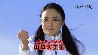 Gokusen%20Ep%201%20P2
