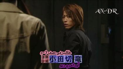 Gokusen%20Ep%201%20P4