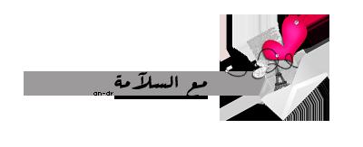 ~فتح باب الإنضمام الى فريق أنيدرا لترجمة الأنمي و المانجا ~,أنيدرا