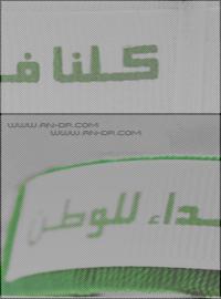 رد- كل عـآم والسعوديه بخير   تهنئه مقدمه من فريق التصميم بمنـآسبة اليوم الوطني السعودي ~,أنيدرا