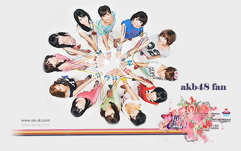 AKB48 fans club 2,أنيدرا