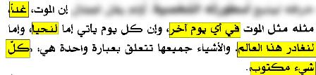 رد: نَادِي القِراءَة .. ~,أنيدرا