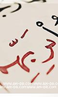 "اهلا رمضان "" رمزيات + تواقيع رمضانية "",أنيدرا"