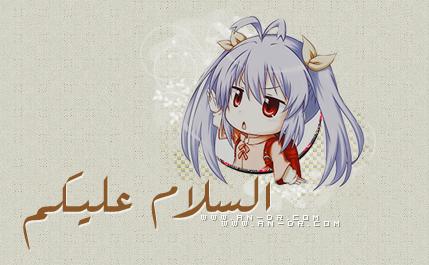 [فريق أنيدرا للأنمي] يقدم الحلقة الأولى والثانية من الانمي Non Non Biyori مترجم عربي,أنيدرا