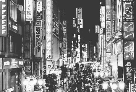 الشَمـس المُشـرقـہ ~ japanese pic ♥,أنيدرا