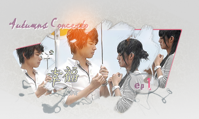 (مميز )[ دراما  التايوانية ]  Autumn's Concerto,أنيدرا