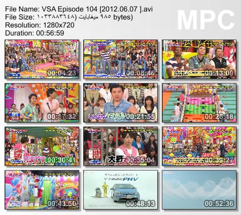 (مميز) VS Arashi [2012.06.07] Episode104 ~ Arabic sub,أنيدرا