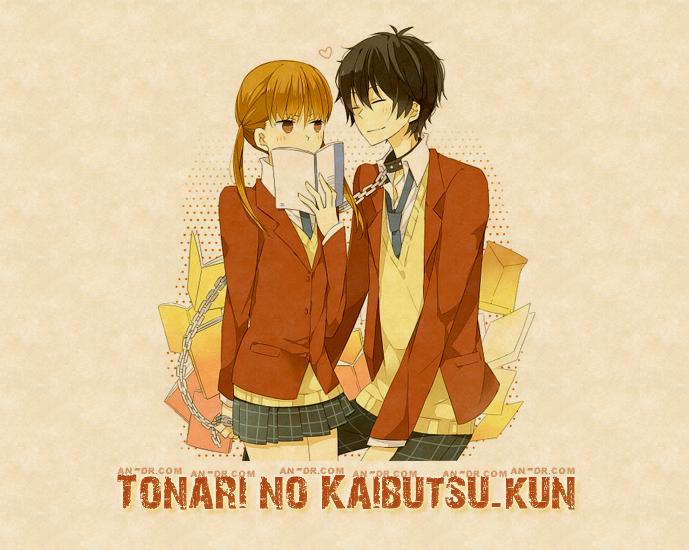 تقرير عن انمي tonari no kaibutsu-kun Attachment
