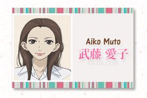 تقرير عن Suki-tte Ii na yo attachment.php?attac