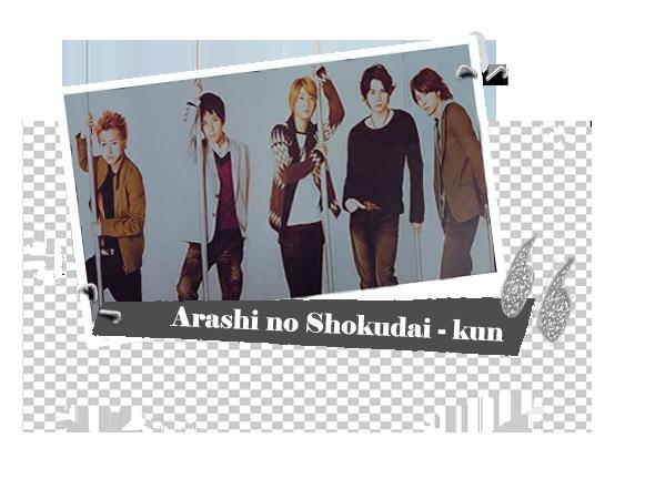 Arashi No Shukodai - kun Episode #61 ~ Arabic sub,أنيدرا